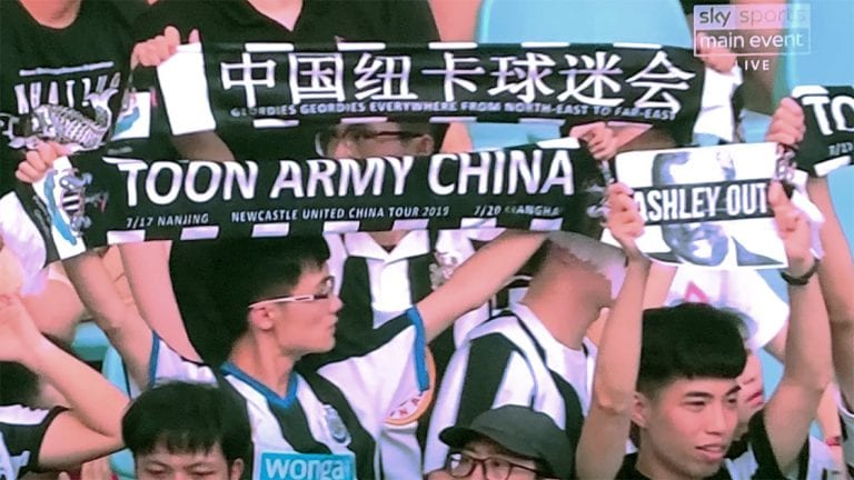 Premier League announce replacement deal allowing Newcastle fans in China to watch live games